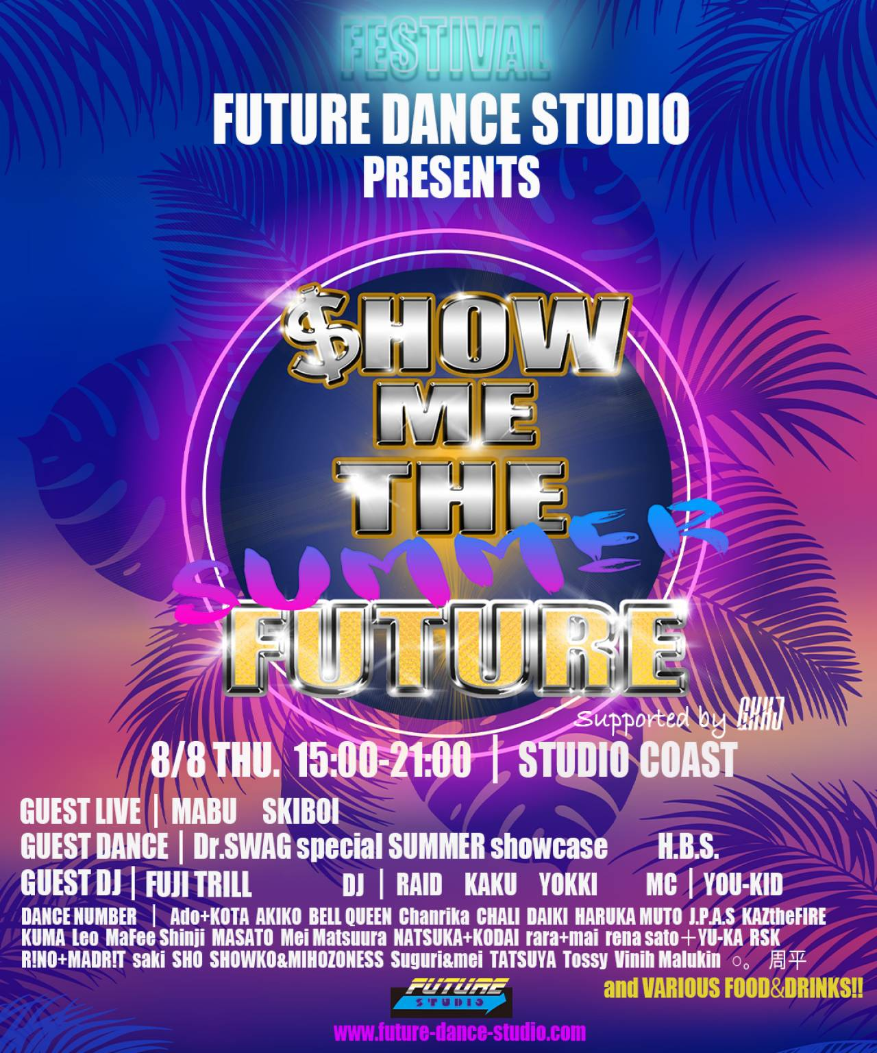 "SHOW ME THE ""SUMMER"" FUTURE supported by  GKKJ"