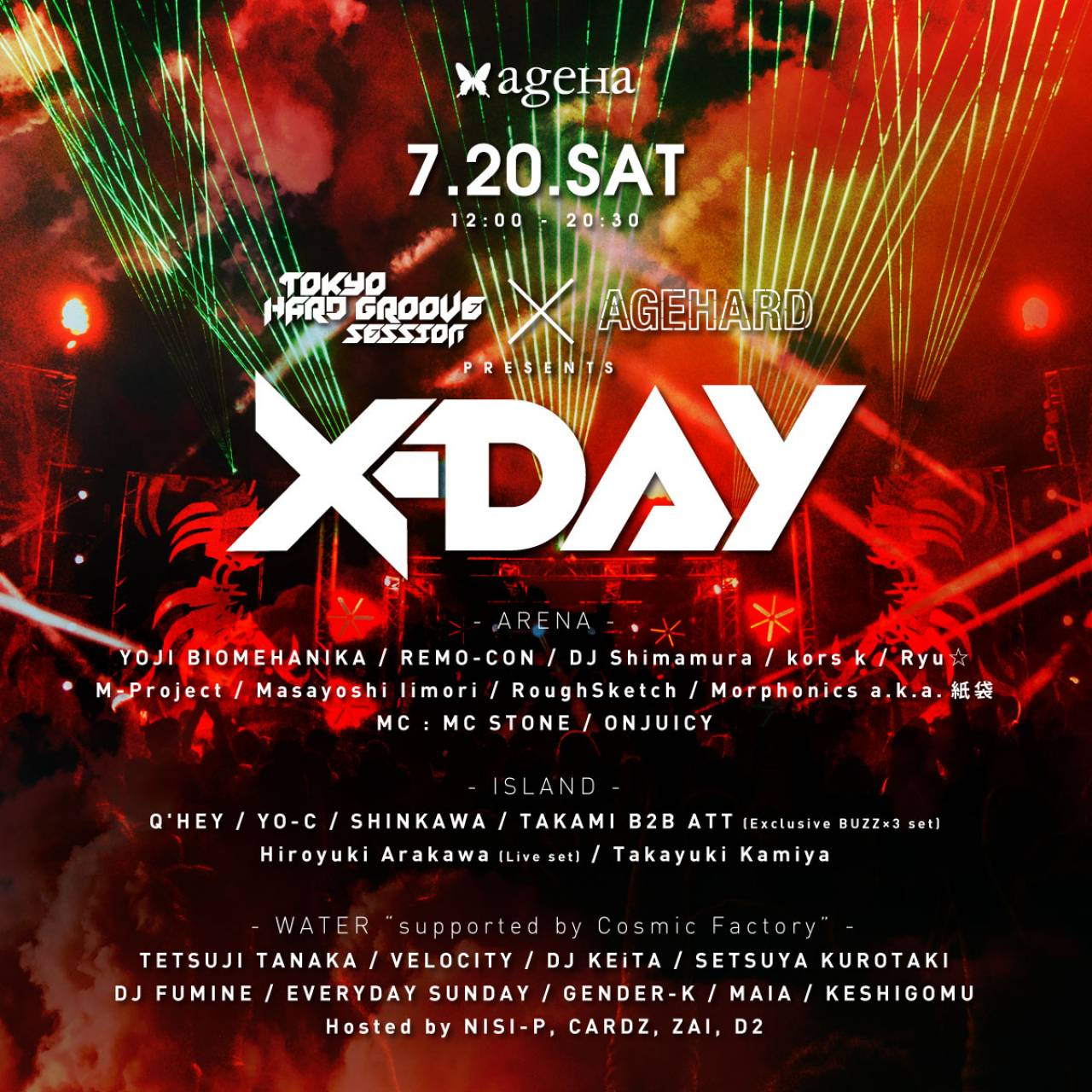 """X-DAY"" presented by TOKYO HARD GROOVE SESSION x AGEHARD"