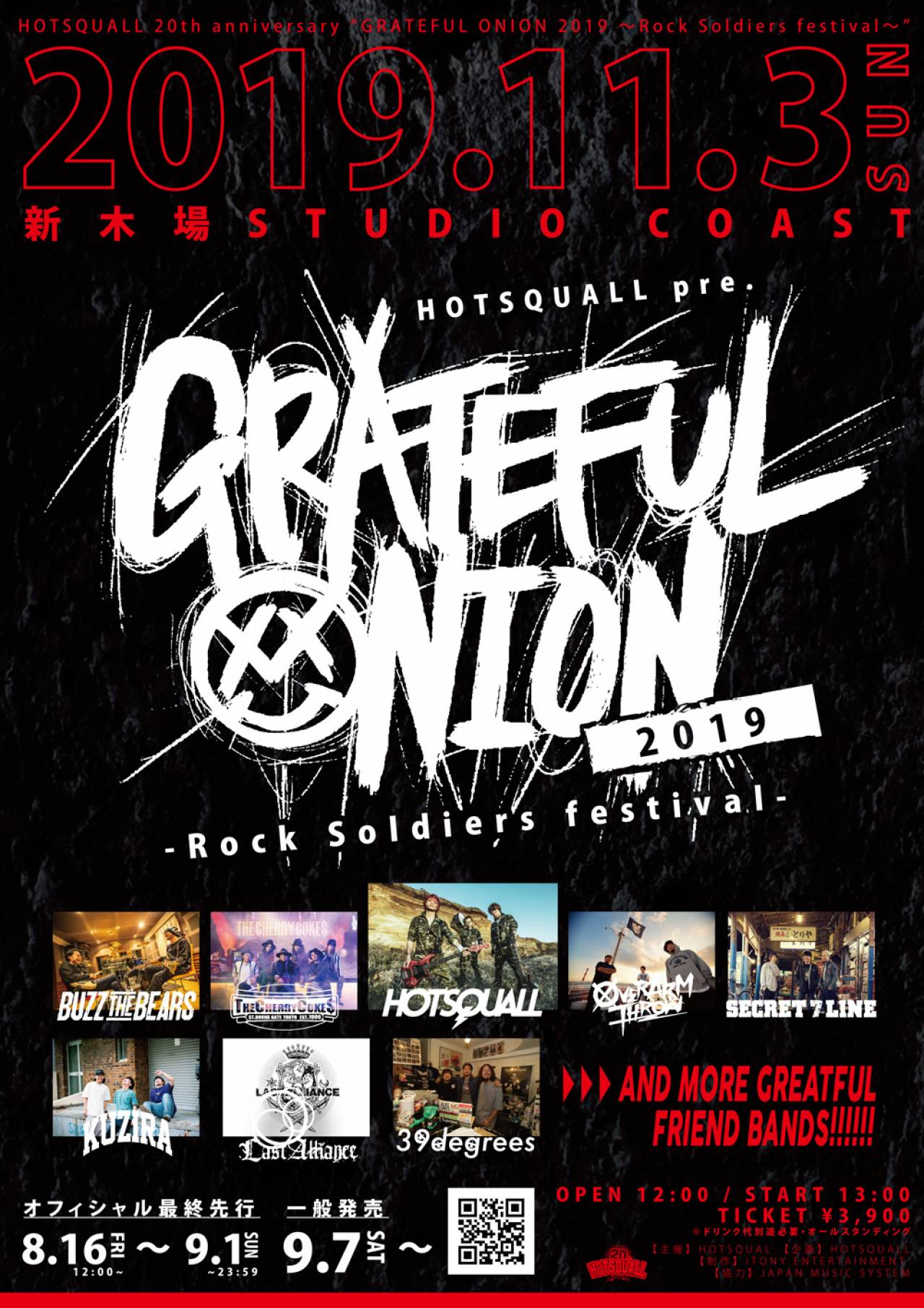 HOTSQUALL 20th anniversary GRATEFUL ONION 2019 〜Rock Soldiers festival〜